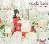 apple feuille<CD+DVD盤>