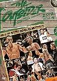 ジ・アウトサイダー 2012 vol.4[DVD]