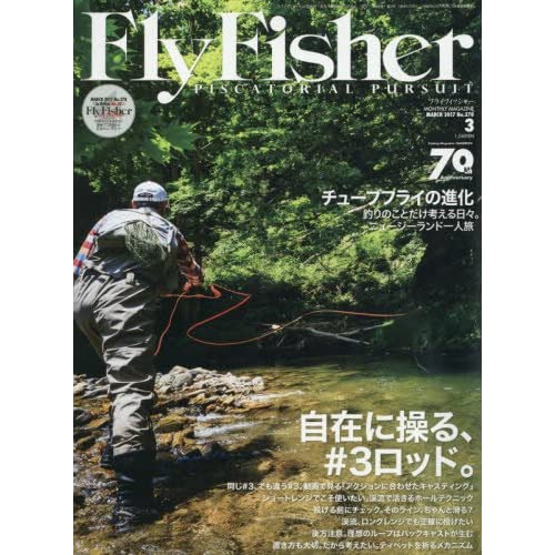FLY FISHER(フライ フィッシャー) 2017年 03 月号 [雑誌]