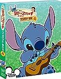 リロ&スティッチ ザ・シリーズ/コンパクトBOX4[DVD]