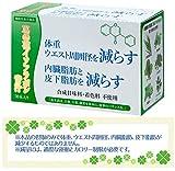 葛の花イソフラボン青汁(1箱)[機能性表示食品]