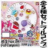 キラキラ☆プリキュアアラモード キラルンスイーツマスコット [全5種セット(フルコンプ)]