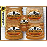 【函館 カール・レイモン】ギフトセット CR301TNH ウインナー ソーセージ 北海道産豚肉使用