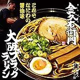 大阪ブラックラーメン 金久右衛門(大)/なにわの醤油ラーメン