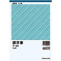 コクヨ 伝票 請求 A5 縦 テ-33N×10冊