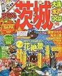 まっぷる 茨城 大洗・水戸・つくば '16 (まっぷるマガジン)