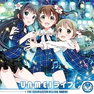 U・N・M・E・I ライブ【BD付限定盤A】
