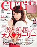 CUTiE (キューティ) 2013年 12月号 [雑誌]