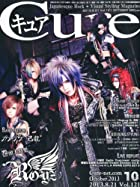 Cure (キュア) 2013年 10月号 [雑誌]()