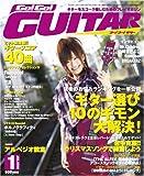 Go ! Go ! GUITAR (ギター) 2009年 01月号 [雑誌]