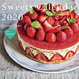 オレンジページ スイーツカレンダー2020 壁掛 ([カレンダー])