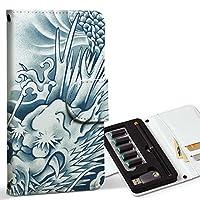 スマコレ ploom TECH プルームテック 専用 レザーケース 手帳型 タバコ ケース カバー 合皮 ケース カバー 収納 プルームケース デザイン 革 クール 龍 ドラゴン 和 001218
