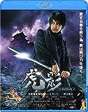 虎影[Blu-ray/ブルーレイ]