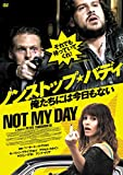 ノンストップ・バディ[DVD]