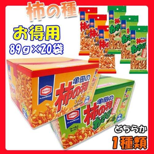 亀田製菓 柿の種BOX 1kg(100g×10袋) [その他]