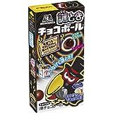 森永製菓 謎ときチョコボール チョコビス 21g ×20箱
