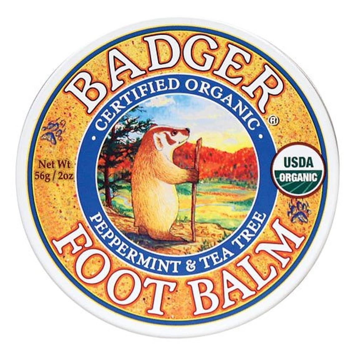 屋内でドリル自然Badger バジャー オーガニックフットクリーム ペパーミント & ティーツリー 56g【海外直送品】【並行輸入品】
