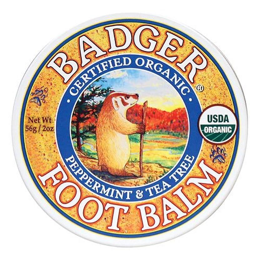 落ち着いてリレーその後Badger バジャー オーガニックフットクリーム ペパーミント & ティーツリー 56g【海外直送品】【並行輸入品】