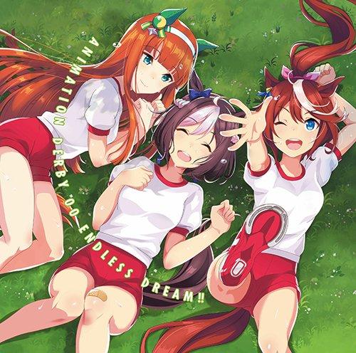 ゲーム『ウマ娘 プリティーダービー』 「ENDLESS DREAM!!」(通常盤)