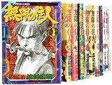無限の住人 コミック 1-29巻 セット (アフタヌーンKC)