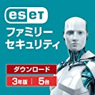 ESET ファミリー セキュリティ   5台3年版   オンラインコード版   Win/Mac/Android対応