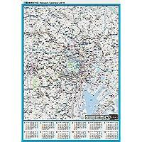 東京メトロネットワークカレンダー2018 [東京地下鉄路線図]