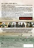 パイレーツ・オブ・カリビアン/ワールド・エンド(期間限定) [DVD]