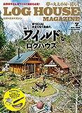 LOG HOUSE MAGAZINE(夢の丸太小屋に暮らす) 2018年07月号