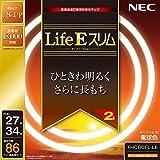 NEC 丸形スリム蛍光灯(FHC) LifeEスリム 86W 27形+34形パック品 電球色 FHC86EL-LE