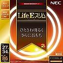 NEC 丸形スリム蛍光灯(FHC) LifeEスリム 86W 27形 34形パック品 電球色 FHC86EL-LE