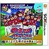 『プロ野球 ファミスタ クライマックス』店舗特典・最安値情報!《3DS》店舗別オリジナル特典・予約・限定版 まとめてチェック