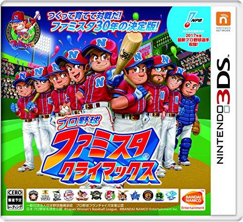 プロ野球 ファミスタ クライマックス (【期間限定封入特典】(1)懐かしのグラフィックで最新の選手データを収録したダウンロードゲーム「プロ野球 ファミスタ レトロ」が手に入るダウンロード番号(2)あの山本昌選手がナムコスターズに電撃入団! ゲーム内で使用できるナムコスターズ選手「やまもも」が手に入るダウンロード番号) 【Amazon.co.jp限定】ゲーム内で使える ナムコスターズ選手 「たろすけ」 が先行で入手できるパスワード 配信