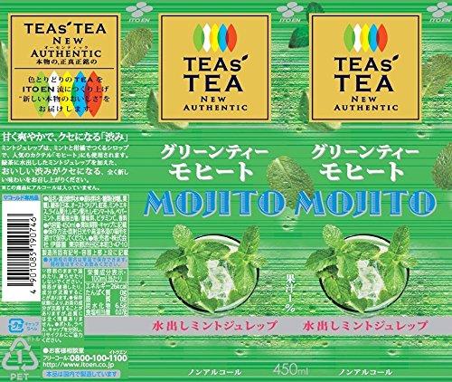 伊藤園 TEAs'TEA NEW AUTHENTIC グリーンティーモヒート 450ml×24本