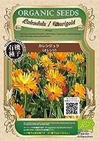 株式会社グリーンフィールドプロジェクト カレンジュラ<オレンジ> ×3個セット 野菜/種