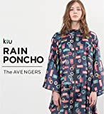 kiu THE AVENGERS RAIN PONCHO キウ アベンジャーズレインポンチョ k29-ds07 (DS07) アベンジャーズ FREE