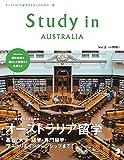 Study in Australia Vol.2 (アルク地球人ムック)