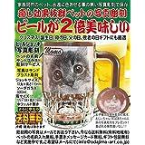 ペット(犬・猫)写真彫刻ビールジョッキ、送料無料(沖縄と離島を除く)、クリスマス、母の日、父の日、敬老の日ギフト、誕生日、特価販売、名入れ無料、ペット、お皿、自分用、ギフト、クリスマス