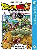 ドラゴンボール超 6 (ジャンプコミックスDIGITAL)