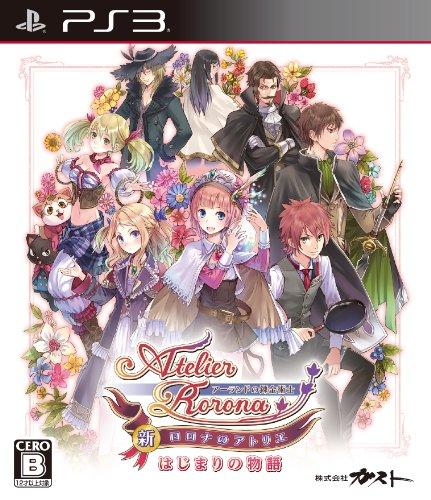 新・ロロナのアトリエ はじまりの物語 ~アーランドの錬金術士~ - PS3
