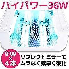 NAILIO ハイパワー UVライト 36W ジェルネイルやレジンに スタートガイド付き【日本正規品】 (手袋付)
