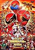 ゴーカイジャー ゴセイジャー スーパー戦隊199ヒーロー大決戦 コレクターズパック[DVD]