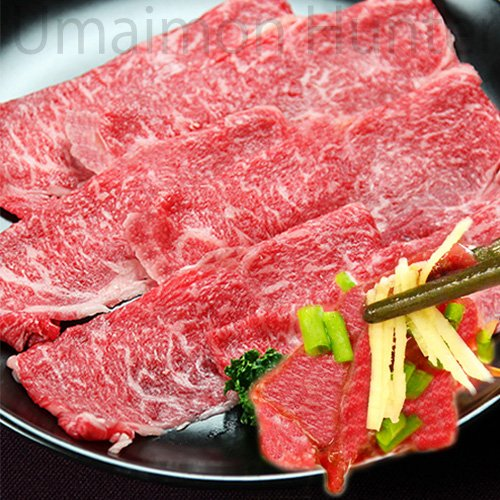 生特上馬刺し 霜降り 約100g×5P 8〜9人前 熊本 馬肉専門店 小田商店 馬刺しの本場熊本から新鮮な特上馬刺しをお届け 口の中でとろける霜降り肉 女性にもおすすめ