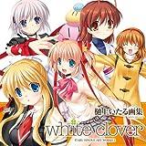 white clover ~ITARU HINOUE ART WORKS 1~ / 樋上いたる のシリーズ情報を見る