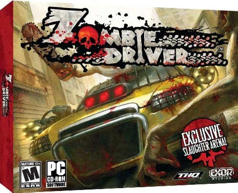 水平参加者皮Zombie Driver (輸入版)