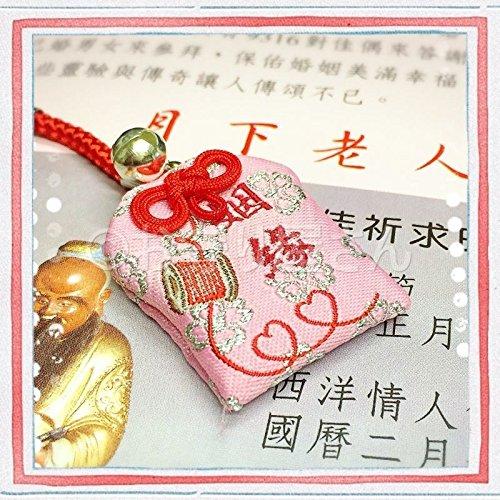 龍山寺 台湾最強の縁結びの神様★月下老人のお守り