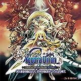 「ユグドラ・ユニオン PSP版 オリジナルサウンドトラック」の画像