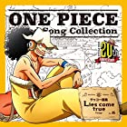ONE PIECE Island Song Collection ゲッコー諸島「Lies come true」