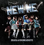 New Me (B盤)
