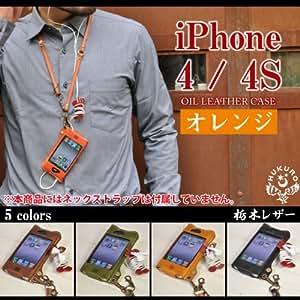 [0-82]かじりりんご付き♪iPhone 4/4S オイルレザーケース/本革(栃木レザー)【オレンジ】