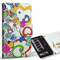 スマコレ ploom TECH プルームテック 専用 レザーケース 手帳型 タバコ ケース カバー 合皮 ケース カバー 収納 プルームケース デザイン 革 ラブリー フラワー ハート カラフル 004640